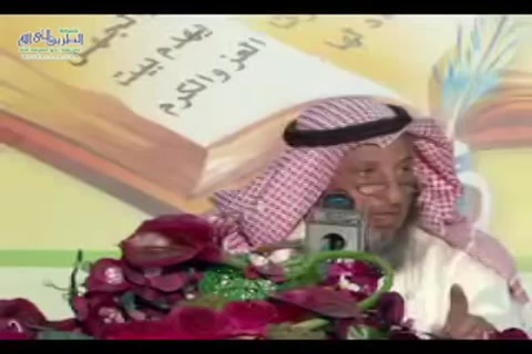 البيت رقم ( 4) شرح ألفية العراقي المسماة بالتبصرة