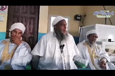 سبيل المؤمنين - فضيلة الشيخ محمد الحسن الددو