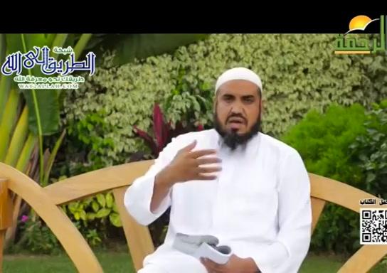 حروفالهجاء-حركةالفتح-(25/4/2020)نورالبيان