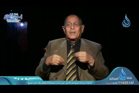 الصيامنعمة(24/04/2020)فيرحابالقرآن
