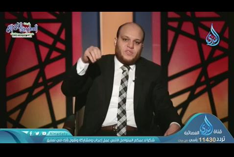 السعادةالكاملةفيالجنة(24/04/2020)رمانةالميزان