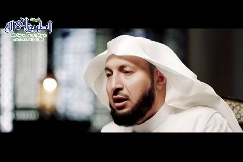 (1) أثر تدبر القرآن - أسرار القرآن 5