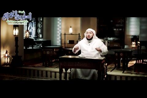 (3) الفرق بين المكي والمدني  - أسرار القرآن 5
