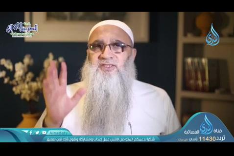 لا تحلف إلا بالله (26/04/2020) جوامع الكلم