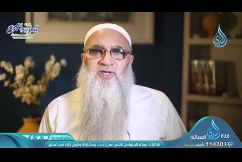 علامة الإيمان وعلامة النفاق (27/04/2020) جوامع الكلم