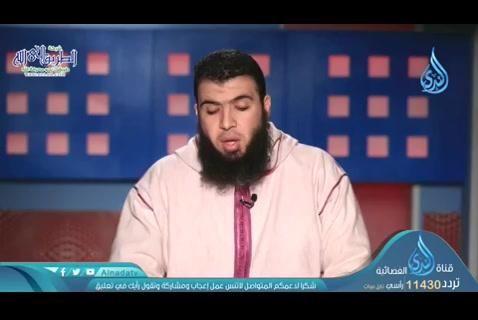 ما تقدمه لنا المعوذتان ج2 (26/04/2020) المعوذتان