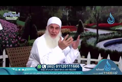 تدبر وخواطر في الجزء الأول (24/04/2020) حبل الله المتين