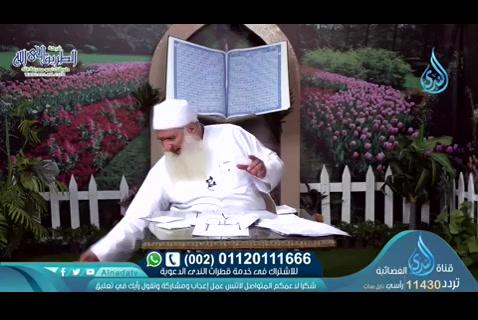 تدبر وخواطر في الجزء الثاني (25/04/2020) حبل الله المتين