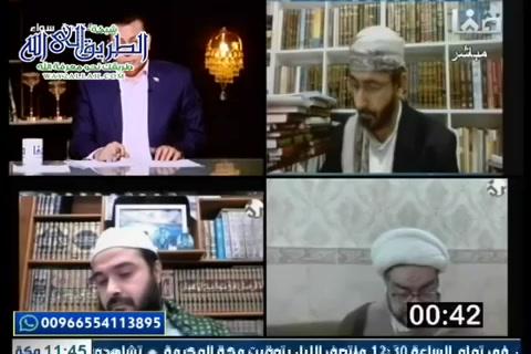 كلمة سواء ح3- المناظرة الكبرى بين السنة والشيعة - خالد الوصابي أحمد الإمامي وحميد البغدادي