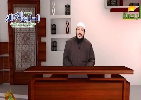 التعامل الأمثل مع المعاصي (27/04/2020) أيام النبي ﷺ