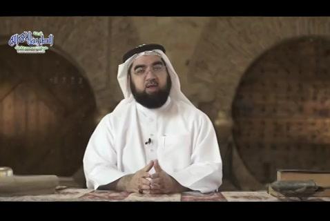 (2) قريش وبنو هاشم (أيام علي)