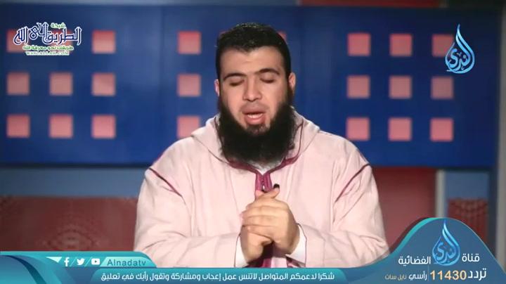 ما تقدمه لنا المعوذتان ج1 (25/04/2020) المعوذتان