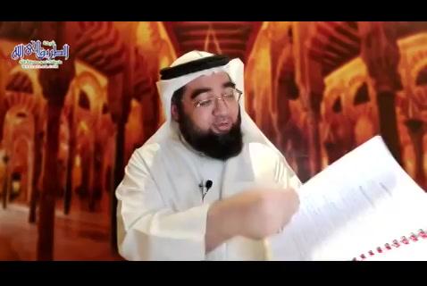(2) شرح الشمائل المحمدية
