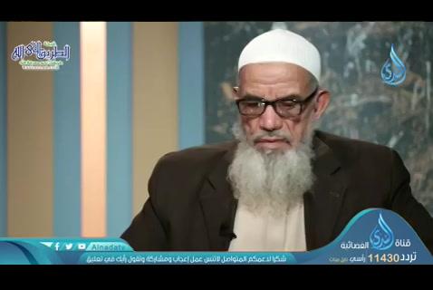 الإمامابنجريرالطبري(28/04/2020)الراسخون