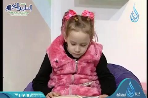 سورة النبأ من الآية 31 إلى آخر السورة (25/04/2020) أزهار القرآن