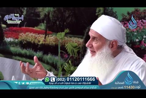 تدبر وخواطر في الجزء السادس (29/04/2020) حبل الله المتين