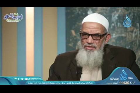 الإمامابنكثير(30/04/2020)الراسخون
