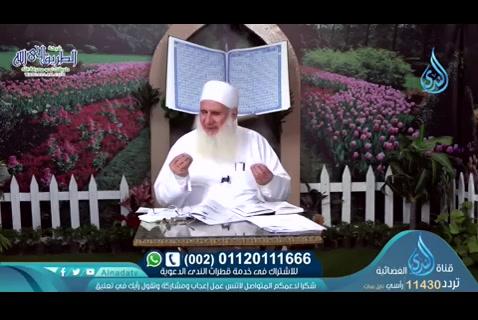 تدبر وخواطر في الجزء السابع (30/04/2020) حبل الله المتين