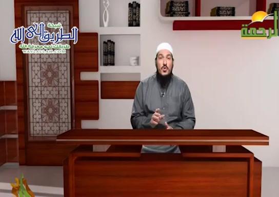 الاستسلام للشرع (28/04/2020) أيام النبي ﷺ