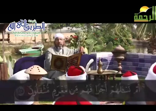 سورة الطور ج2 (28/04/2020) الكتاب الكبير