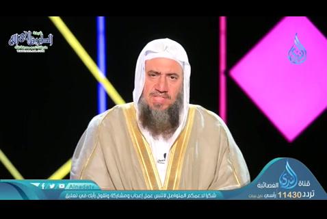 الحلقةالخامسة-تزيينحبالشهوات-روحامنأمرنا