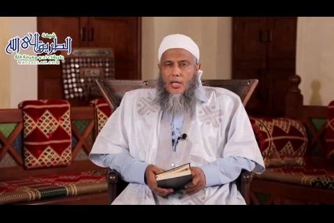 ح 7 أحسن القصص قصة آدم عليه السلام