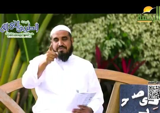 المد بالياء ( 29/4/2020 ) نور البيان