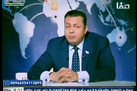 أثر التقية في هدم عقيدة الشيعة جزء1 - ستوديو صفا