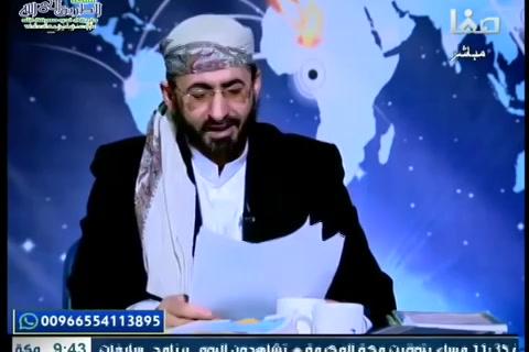 أثر التقية في هدم عقيدة الشيعة جزء6 - ستوديو صفا