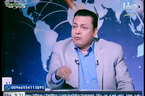 أثر التقية في هدم عقيدة الشيعة جزء7 - ستوديو صفا