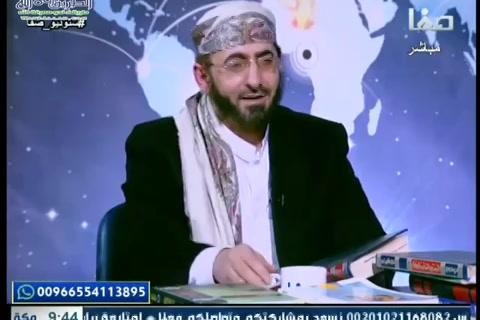 أثر التقية في هدم عقيدة الشيعة جزء8 - ستوديو صفا