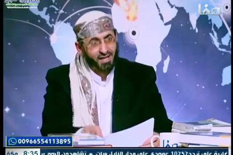 علم الغيب وأثره في هدم عقائد الشيعة جزء1 - ستوديو صفا