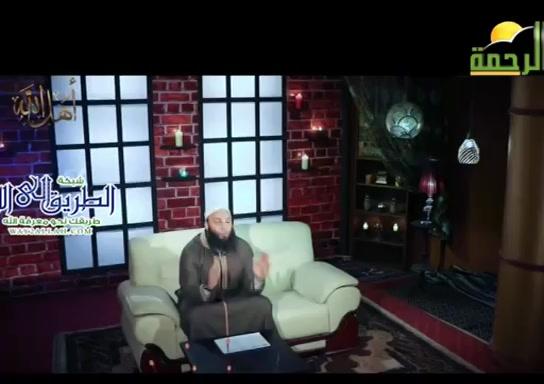 لماذا يطلب الله عبادته ( 30/4/2020 ) اهل الله