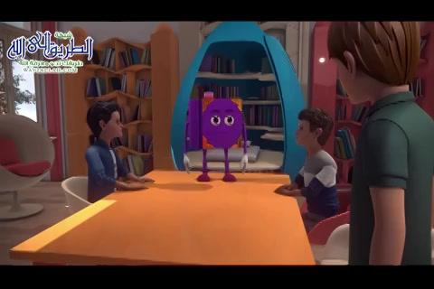 ( 9)  شاهدوا معنا ياأطفال كرتون مكتوب والأصدقاء وماذا فعلوا - الخطأ الجسيم