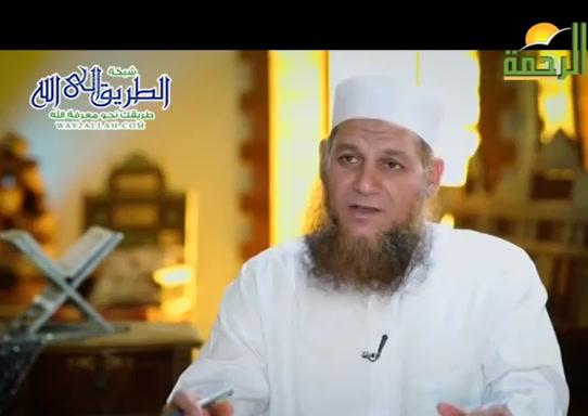 الوقف والابتدأ فى القران ح 7 ( 30/4/2020 ) قف وتدبر