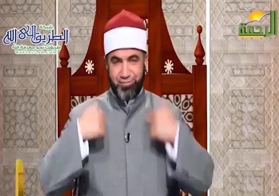 الرسول مع زوج ابنته -ابو العاص ابن الربيع- ( 29/4/2020 ) انسانيه الرسول