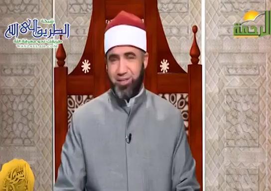 الرسول مع زوج ابنته -ابو العاص ابن الربيع- 2 ( 30/4/2020 ) انسانيه الرسول