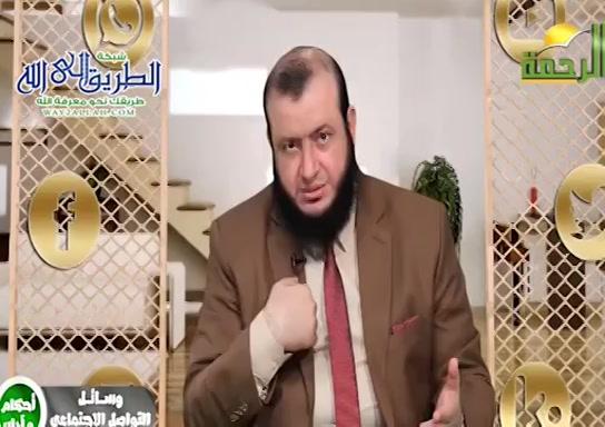 التماس الاعذار (29/4/2020 ) اداب واحكام وسائل التواصل الاجتماعى