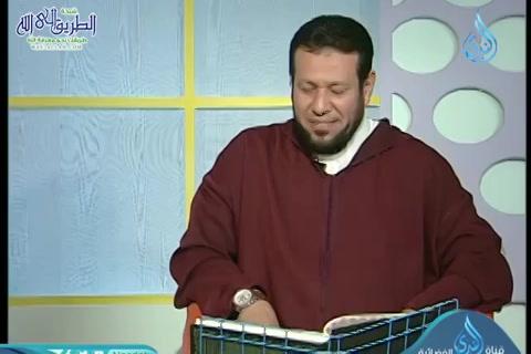 سورة المطففين من الآية 22 إلى آخر السورة (02/05/2020) أزهار القرآن