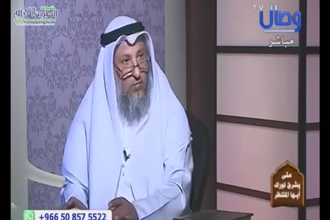 الإمامة الشيعية وعقيدة المهدي - متى يشرق نورك أيها المنتظر