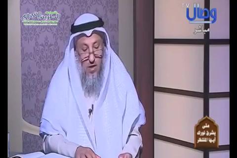 ماذا جنى المسلمون من الإمامة الشيعية المزعومة - متى يشرق نورك أيها المنتظر