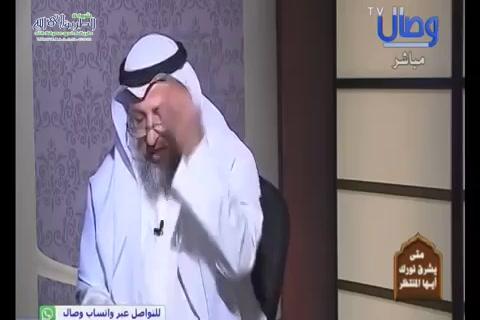 طعن الإمامية وتكفيرهم لأهل السنة - متى يشرق نورك أيها المنتظر