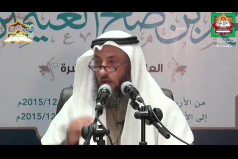 الدرس ( 3) شرح المحرر في الحديث لابن عبدالهادي