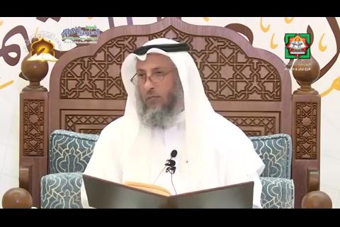 كتاب البيوع ( 4) شرح المحرر في الحديث لابن عبدالهادي