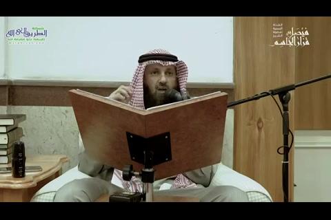 حقيقةالصراعوبيانموقفالدولةالعثمانية-الدعوةالإصلاحيةللإماممحمدبنعبدالوهاب