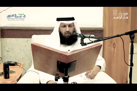 مواقفالخصومتجاهالدعوةجزء2-الدعوةالإصلاحيةللإماممحمدبنعبدالوهاب