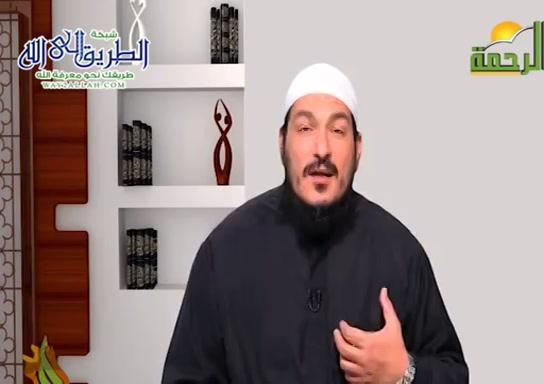 أهمية الاستقامة (03/05/2020) أيام النبي ﷺ