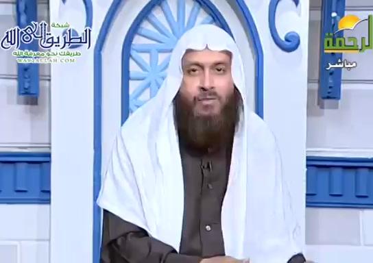 مسالك النجاة فى تعظيم العلماء ( 20/4/2020 ) فقه التعامل مع الله