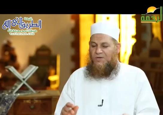 الوقف والابتدأ فى القران ح 1 ( 24/4/2020 ) قف وتدبر