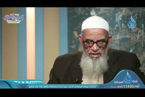 الإماممحمدجمالالدينالقاسمي(03/05/2020)الراسخون